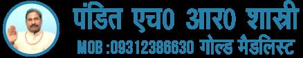 pandithrshastri.com